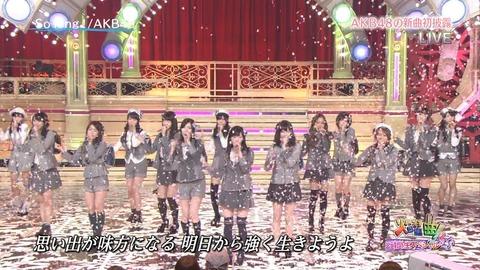 UZAとSo long!の序列比較【AKB48】