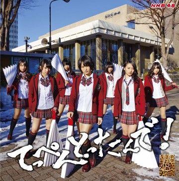 NMB48 3周年記念ライブを大阪城ホールで開催!! 【NMB48】