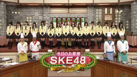 【SKE48】12/3放送※動画2本(スマスマ、ビストロSMAP)SKE48初登場!!
