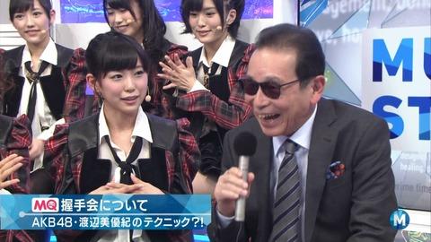 """【AKB48/渡辺美優紀】Mステ!みるきーの""""ちゃぷちゃぷ""""にタモさんご満悦♪"""