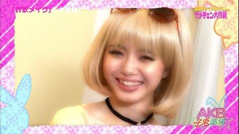 ギャルになったフレッシュレモン市川美織をご覧ください【AKB48/市川美織】