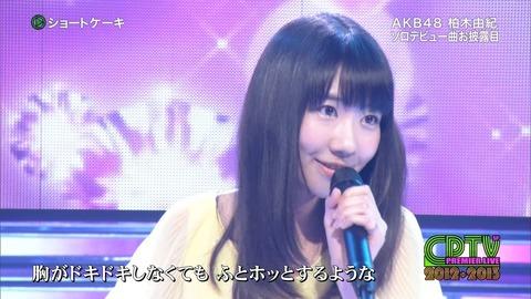 【速報】ゆきりん【AKB48/柏木由紀】