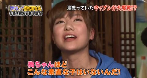 【AKB48G/DiVA】※酒、今こそみんなで「朝まで生DiVA」見ようぜ