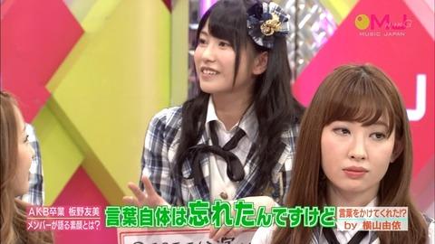 よこやまーー!!!!!!!!!!!!!【AKB48/横山由依】