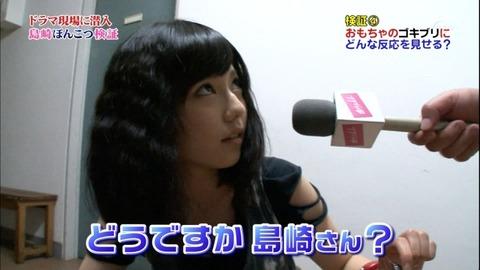 【AKB48G】メンバーとスタッフが恋仲になちゃったりする可能性