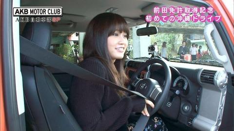 【卒業生/前田敦子】あっちゃんがトヨタからFJクルーザーを貰う