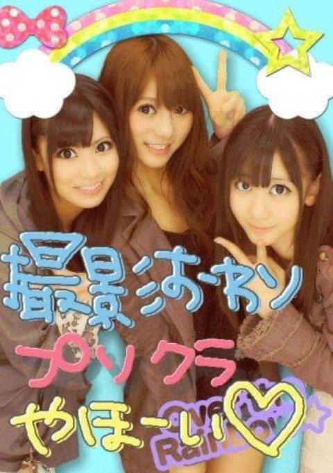 hitasura_matome1855