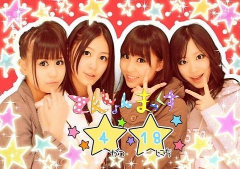 【AKB48G】メンバーの可愛いプリクラ画像集♪