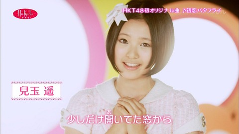 hitasura_matome4029