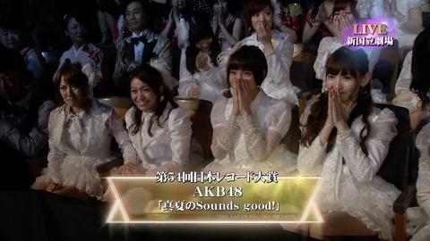 総まとめ※第54回レコ大はAKBの真夏のsounds good!二連覇達成!!【AKB48】