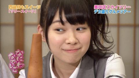 【動画あり】NMB小笠原茉由の指使いwww【NMB48/小笠原茉由】