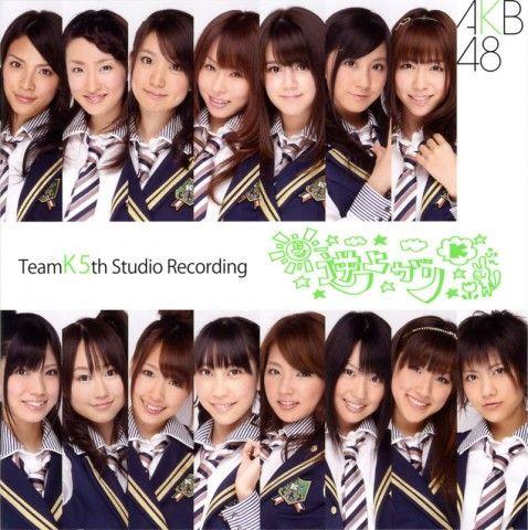公演のタイトル曲で一番の名曲といえば?【AKB48】