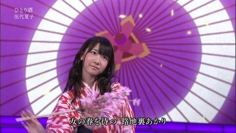 hitasura_matome4061