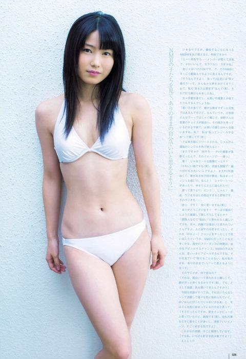 hitasura_matome5079