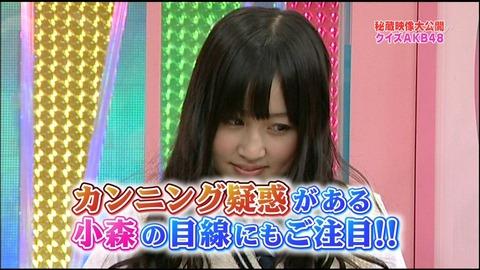 やっぱり推しに辞退してほしくなかった 【AKB48G】