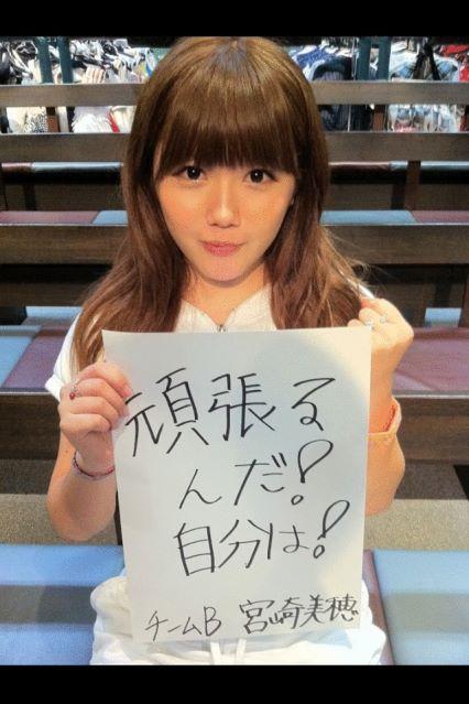 miyazakimiho5