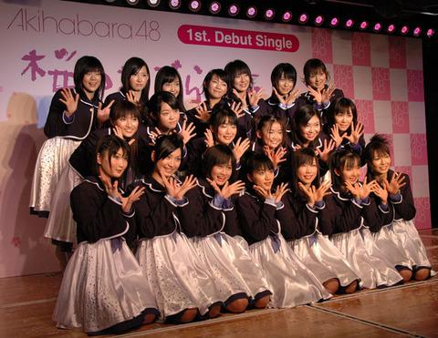 俺はアイドルグループを応援してるんだ【AKB48G】