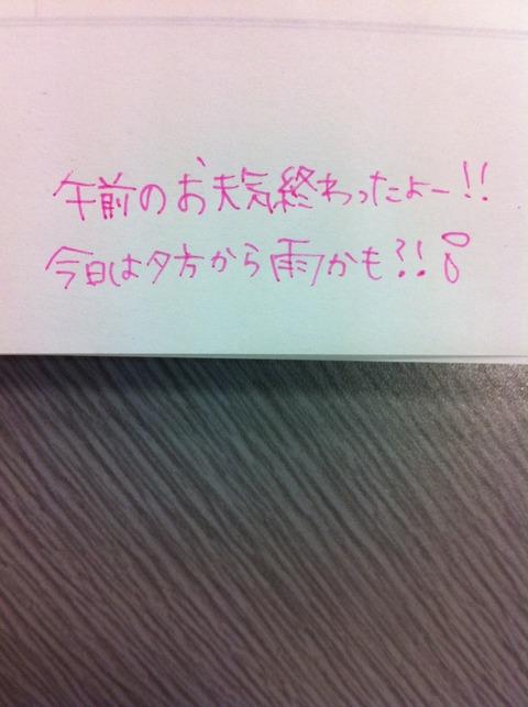 hitasura_matome5252