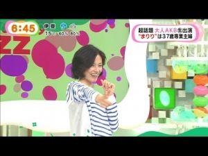 【AKB48G】塚本まり子「握手会は心配・・会いに来てくれるのかな??」
