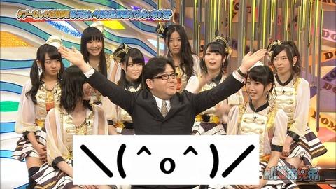 秋元康もついに作詞を外注か【AKB48G】