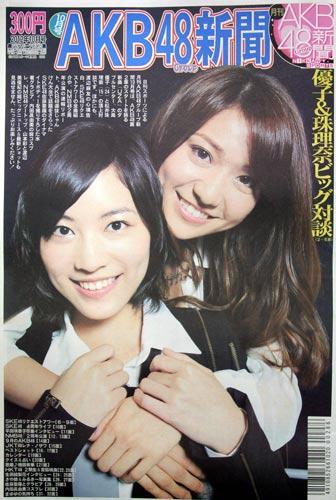 【AKB48G】大島優子「SKE48は停滞期」