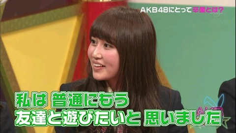 元AKB48小森美果 芸能界引退 【卒業生/小森美果】