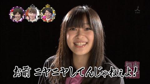 有吉AKB共和国で好きなコーナー【AKB48】