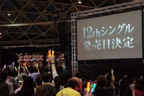 SKE48 12枚目のシングルが7月17日に発売決定! 【SKE48】