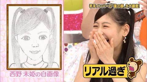 西野未姫ってヤバくない? 【AKB48研究生/西野未姫】