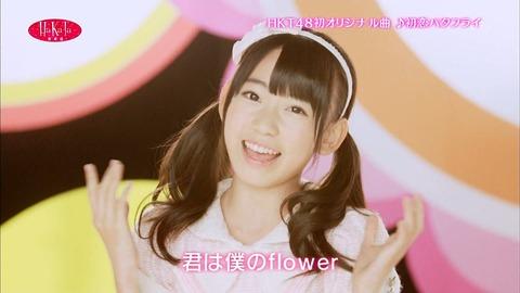 hitasura_matome4034