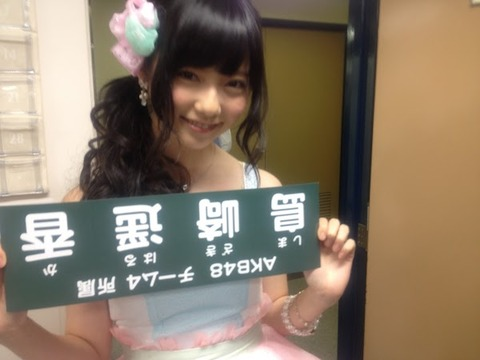 【AKB48/島崎遥香】ぱるるって実は頭いいよね