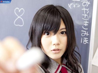 【画像あり】みゃおこと宮崎美穂 真夏の完全復活!【AKB48/宮崎美穂】