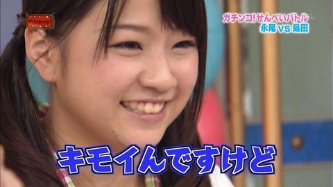 島田晴香の幼なじみ力は異常【AKB48/島田晴香】