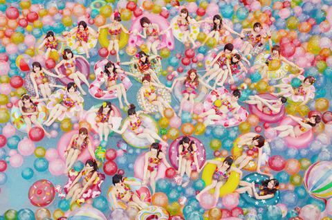 「さよならクロール」初日売り上げ1,450,881 【AKB48G】