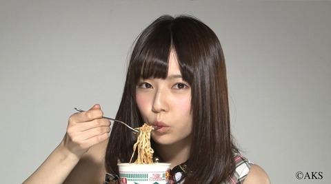 AKB48G83人の「ふ~ふ~」動画付きカップヌードル!