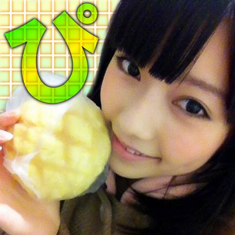 【AKB48/島崎遥香】ぱるる最近リアクションがんばってるよな