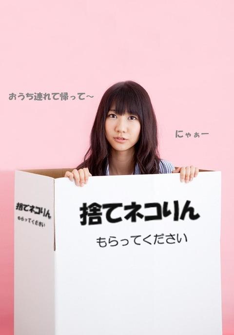 hitasura_matome4059