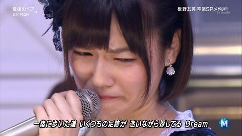 【画像あり】ぱるるガチ泣きに引き込まれた【AKB48/島崎遥香】