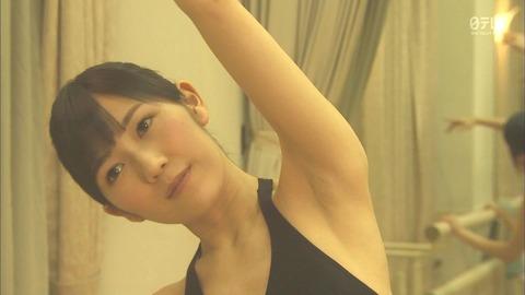 【画像】まゆちゃんの脇ペロペロww(ドラマ「So long!」第一夜)【AKB48/渡辺麻友】