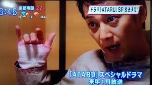 hitasura_matome5140