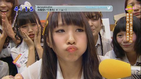 hitasura_matome3920