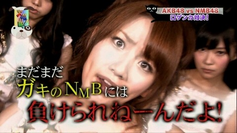 【AKB48G】AKBで口喧嘩したら一番強のって誰なんだよ?