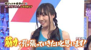 【AKB48G】いつの間にか須田が選抜にいて当然になっている件w