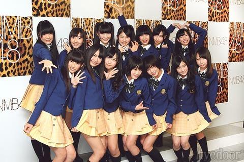 【NMB48】チームMめちゃくちゃいいチームになってるな