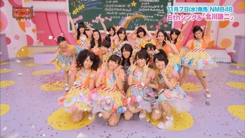 甲子園で北川謙二の応援歌www 【AKB48G】