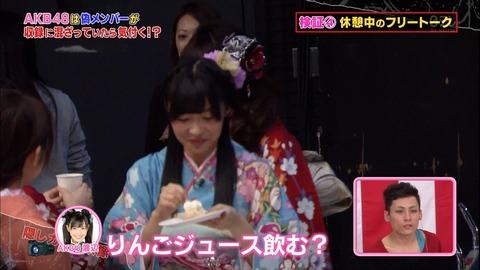 神回AKBINGO「まゆゆの優しさに泣いた!!!!!!」【AKB48/渡辺麻友】