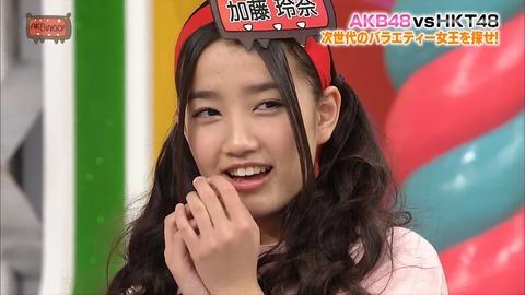 加藤玲奈の姫キャラが定着してきた♪【AKB48/加藤玲奈】