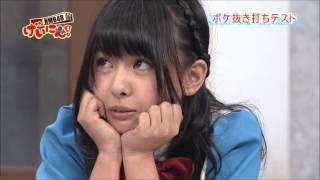 山田菜々 日傘デビューしました 【山田菜々/NMB48】
