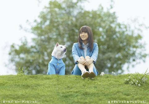 【速報】あっちゃんがソフトバンクのセンターにww【前田敦子/元AKB48】