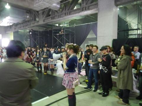 一本締めの申し子、小嶋陽菜! 【小嶋陽菜/AKB48】